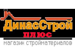 Открытие интернет-магазина в 2019 году
