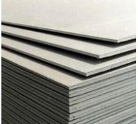 Гипсокартон стеновой обычный 2500х1200х12,5мм