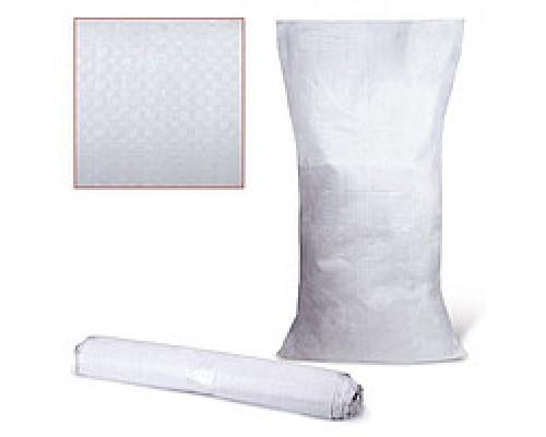 Мешки для мусора б/у белые, прочные