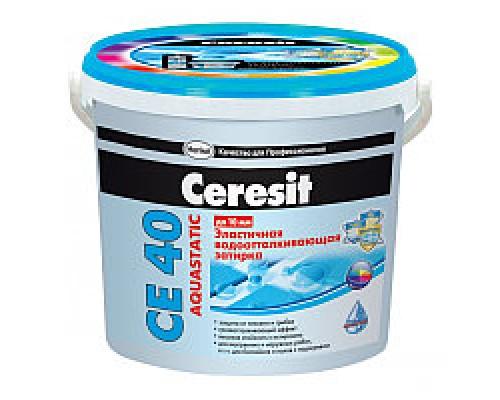 Фуга Ceresit СЕ 40 №04 серебристо-серая, 2 кг