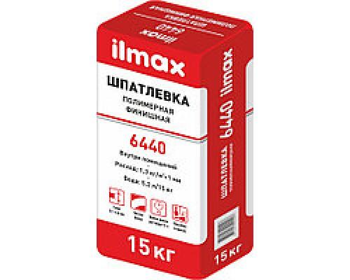 Шпатлевка финишная ilmax 6440, 15 кг